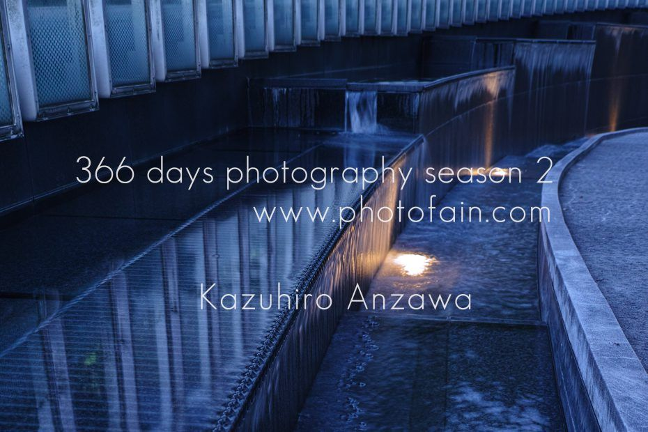 366 days photography season 2